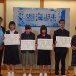 2俳句コンテスト