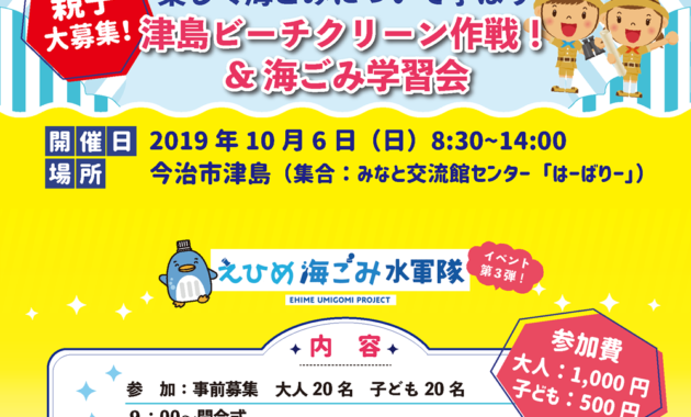 event-20190924-03