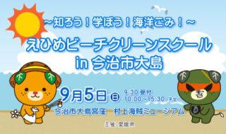 event-20210726-05
