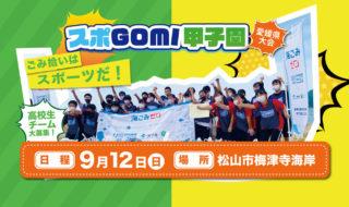 event-20210802-01